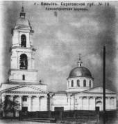 Церковь Рождества Христова и Успения Пресвятой Богородицы - Вольск - Вольский район - Саратовская область