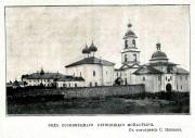 Дионисиево-Глушицкий Сосновецкий монастырь - Сосновец - Сокольский район - Вологодская область