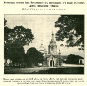 Монастырь Варвары - Дубно - Дубенский район - Украина, Ровенская область