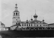 Собор Спаса Всемилостивого - Вологда - г. Вологда - Вологодская область