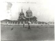 Церковь Николая Чудотворца - Туркменбаши (Красноводск) - Туркменистан - Прочие страны