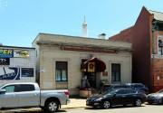 Церковь Новомучеников и исповедников Церкви Русской - Нью-Йорк - Нью-Йорк - США