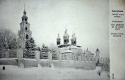 Собор Богоявления Господня в Кремле (утраченный) - Кострома - г. Кострома - Костромская область