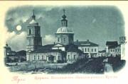 Церковь Воздвижения Креста Господня - Тула - г. Тула - Тульская область