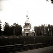 Церковь Сергия Радонежского в Шереметьевке - Москва - Восточный административный округ (ВАО) - г. Москва