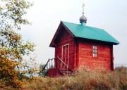 Часовня Николая Чудотворца - Комарево - Озёрский район - Московская область
