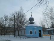 Часовня Луки (Войно-Ясенецкого) - Мелитополь - Мелитопольский район - Украина, Запорожская область