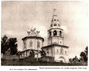 Церковь Рождества Христова на Дебре - Кострома - г. Кострома - Костромская область