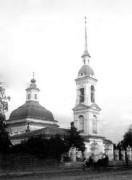 Церковь Константина и  Елены - Кострома - г. Кострома - Костромская область