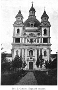 Пожайский Успенский мужской монастырь - Каунас - Каунасский уезд - Литва