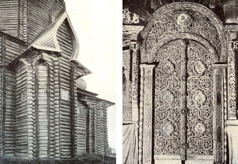 Церковь Троицы Живоначальной, Ростовское