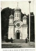 Часовня Николая Чудотворца - Киев - г. Киев - Украина, Киевская область