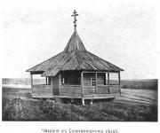 Неизвестная  часовня - Старый Георгий, урочище - Галичский район - Костромская область