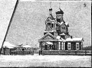 Церковь Казанской иконы Божией Матери - Атирка - Тарский район - Омская область