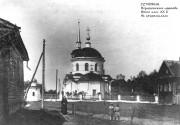 Церковь Вознесения Господня на Всполье - Устюжна - Устюженский район - Вологодская область