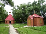 Часовня Спаса Нерукотворного Образа - Исаклы - Исаклинский район - Самарская область