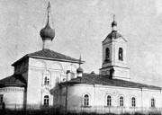 Церковь Параскевы Пятницы на Пятницком мосту - Вологда - г. Вологда - Вологодская область
