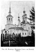 Церковь Спаса Преображения, что на Болоте - Вологда - г. Вологда - Вологодская область