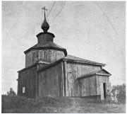 Церковь Спаса Преображения - Заворино (Заварино), урочище - Ступинский район - Московская область