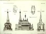 Церковь Богоявления Господня - Горшки - Пермский район и г. Звёздный - Пермский край