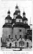 Церковь Покрова Пресвятой Богородицы из г. Ромны - Полтава - Полтавский район - Украина, Полтавская область