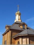 Церковь Троицы Живоначальной - Краснослободск - Среднеахтубинский район и г. Волжский - Волгоградская область