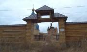 Покровка. Николаевский мужской монастырь
