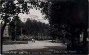 Собор Александра Невского - Лиепая - г. Лиепая - Латвия