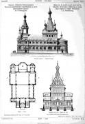 Церковь Казанской иконы Божией Матери - Выборгский район - Санкт-Петербург - г. Санкт-Петербург