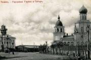 Собор Благовещения Пресвятой Богородицы - Тюмень - г. Тюмень - Тюменская область