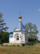 Неизвестная часовня - Елизаветинская - Азовский район - Ростовская область