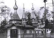 Церковь Спаса Преображения в Лигове - Санкт-Петербург - Санкт-Петербург - г. Санкт-Петербург