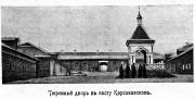 Неизвестная часовня при тюрьме - Корсаков - г. Корсаков - Сахалинская область