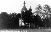 Церковь Николая Чудотворца (старая) - Лиелварде - Лиелвардский край - Латвия