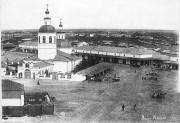 Церковь Троицы Живоначальной (утраченная) - Курган - г. Курган - Курганская область