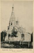 Церковь Ольги равноапостольной в Дудергофе - Красносельский район - Санкт-Петербург - г. Санкт-Петербург