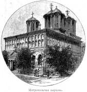 Патриархия Румынской Православной Церкви. Кафедральный собор Константина и Елены - Бухарест, Сектор 4 - Бухарест - Румыния