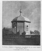 Неизвестная часовня в память события 17 октября 1888 г - Берекет (Казанджик) - Туркменистан - Прочие страны