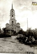 Собор Богоявления Господня - Старый Оскол - г. Старый Оскол - Белгородская область