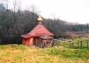Надкладезная часовня Георгия Победоносца - Новосёлки - Чеховский район - Московская область
