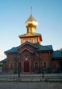 Церковь Александра Невского - Кемерово - г. Кемерово - Кемеровская область