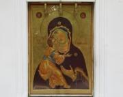 Печоры. Успенский Псково-Печерский монастырь. Часовня иконы Божией Матери