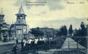 Церковь Иоанна Златоуста на Еврейском Базаре - Киев - г. Киев - Украина, Киевская область