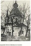 Церковь Всех Святых на Щекавицком кладбище - Киев - г. Киев - Украина, Киевская область