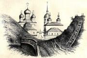 Церковь Василия Великого - Белозерск - Белозерский район - Вологодская область