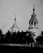 Собор Петра и Павла (2 собор) - Повенец - Медвежьегорский район - Республика Карелия