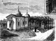 Монастырь Благовещения Пресвятой Богородицы - Габрово - Болгария - Прочие страны
