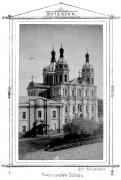 Собор Николая Чудотворца - Витебск - Витебский район - Беларусь, Витебская область