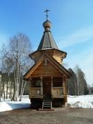 Часовня Елисаветы Феодоровны - Пестово - Мытищинский район, г. Долгопрудный - Московская область
