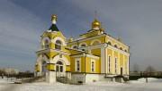 Воскресенск. Николая Чудотворца, церковь